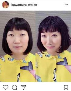 インスタグラムより@kawamura_emiko