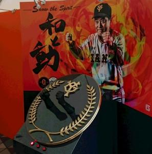 東京ドーム開幕祭で復活した原監督のグータッチ像