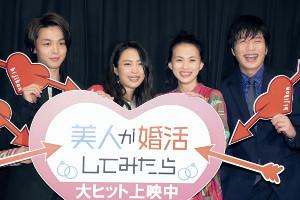 舞台あいさつに立った(左から)中村倫也、黒川芽以、臼田あさ美、田中圭