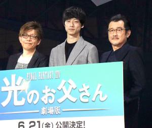 左から吉田直樹氏、坂口健太郎、吉田鋼太郎