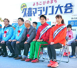 地元で公務員ラストレースに臨む川内優輝(前列右から2人目)は来年2月に義妹となる岡嶋彩さん(前列右端)とそろって開会式に出席