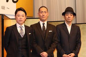 NHK大河「いだてん」主演の(左から)阿部サダヲ、中村勘九郎、脚本の宮藤官九郎