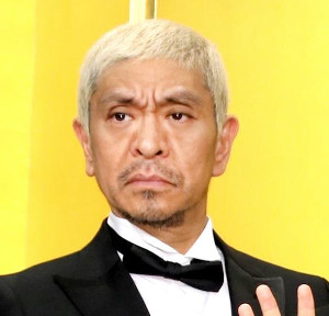 「ワイドナショー」MCの松本人志