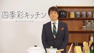 「四季彩キッチン」に出演する林修氏(C)フジテレビ