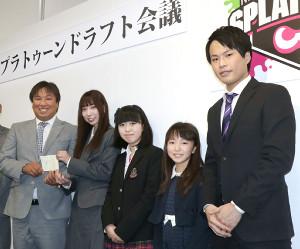 「NPB eスポーツシリーズ スプラトゥーン2」に向けたチームドラフト会議で指名されたチーム「5年☆組〜あしんとらず学級〜」(右から4人)と指名した里崎智也氏(左)