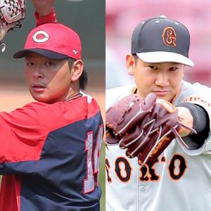 先発の広島・大瀬良(左)、巨人・菅野