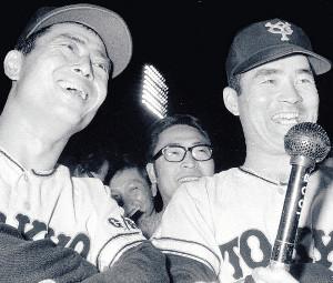王貞治(左)と長嶋茂雄