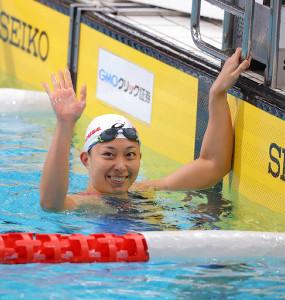 鈴木聡美、50メートル平泳ぎ3連覇「ようやくいい泳ぎといい記録を ...