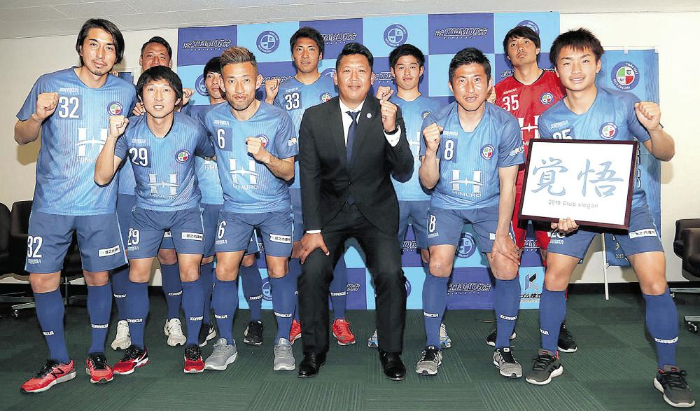 枚方市役所で行われた会見で、辻本茂輝監督を中心に意気込みを見せるFCティアモ枚方の選手たち