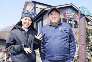 今回の先生は、芦之湖漁協組の結城陽介さん(右)