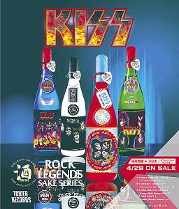 KISSのロゴが描かれた日本酒を販売するタワーレコードのポスター