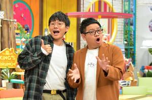 「王様のブランチ」に出演する、ミキの亜生(左)と昴生(C)TBS