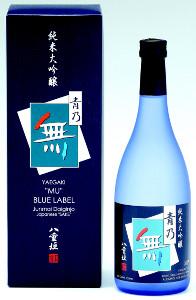タイガー・ウッズがお気に入りの日本酒「無」の国内ブランド「純米大吟醸 青乃無」