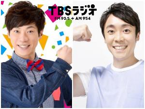 「横山だいすけ はじめのいっぽ」で共演する横山だいすけ、小林よしひさ(C)TBSラジオ