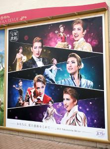 2019年の宝塚歌劇イメージビジュアル。(上から)明日海りお、珠城りょう、望海風斗、紅ゆずる、真風涼帆