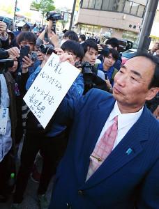 籠池被告は安倍首相の街頭演説を聴いた後、色紙に一句記した