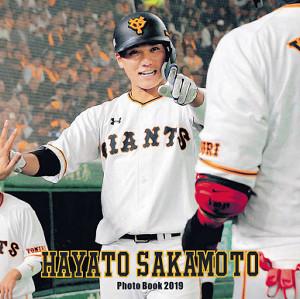 坂本PhotoBook2019表紙画像