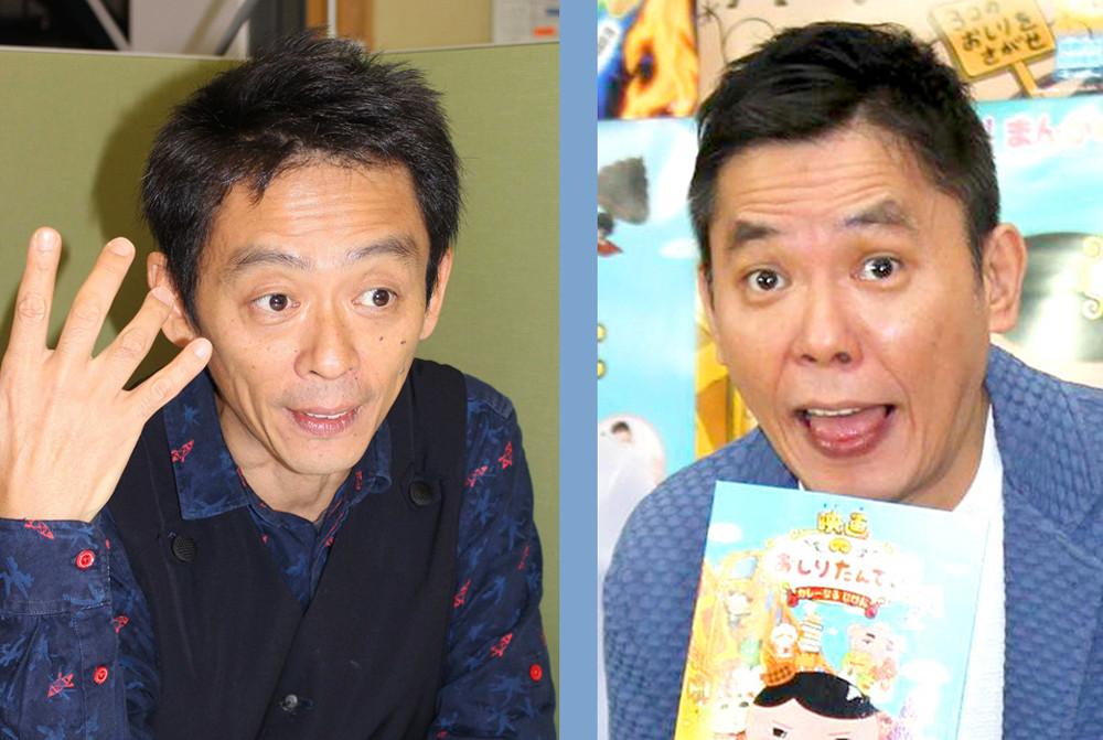 ぜんじろう(左)と太田光