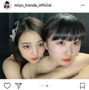 インスタグラムより@miyu_honda_official