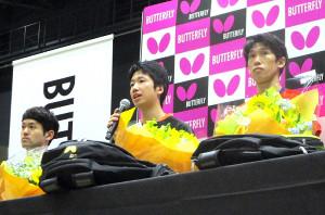 水戸でイベントを行った(左から)及川瑞基、水谷隼、吉村真晴