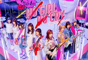 対バンライブ「NO GIRL NO CRY」(C)BanG Dream! Project (C)PLATINUM PIXEL