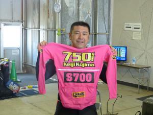 S級700勝を達成した小嶋敬二