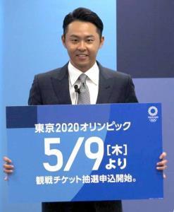 4月18日に東京五輪観戦チケットの抽選申し込み開始日を発表した北島康介さん