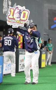 3回1死二塁、2ラン本塁打放った山川穂高は通算100号本塁打を達成