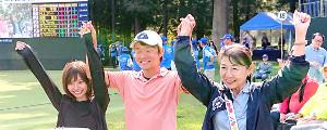 初優勝を果たした浅地洋佑(右は母・伸子さん、左は妻・智子さん)