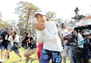 ツアー初優勝で、仲間たちから水を掛けられ祝福される渋野日向子(カメラ・相川 和寛)