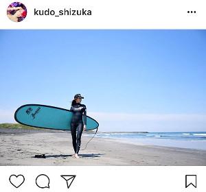 インスタグラムより@kudo_shizuka