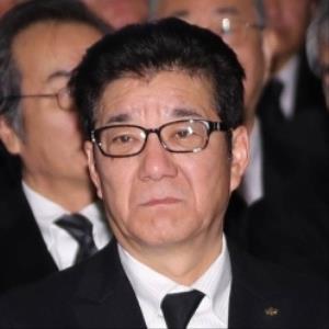 維新・松井一郎代表