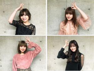 インタビューに応えたAKB48のチーム8卒業メンバー(左上から時計回りに佐藤栞、谷川聖、中野郁海、山田菜々美)