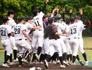 5季ぶりの優勝を決め、マウンド上で大喜びする大体大の選手たち(カメラ・伊井 亮一)