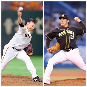 先発する巨人・菅野(左)、阪神・岩田