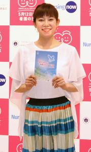 「忘れられない看護エピソード」朗読会に出席した須藤理彩