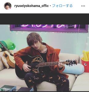 インスタグラムより@ryuseiyokohama_official