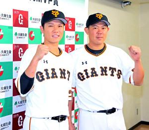 3、4月度の月間MVPを受賞した坂本勇(左)と山口俊