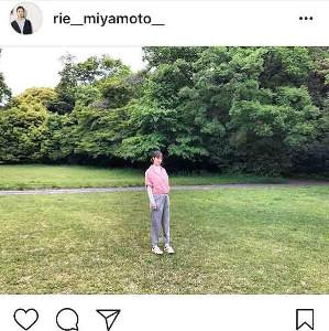 インスタグラムより@rie__miyamoto__