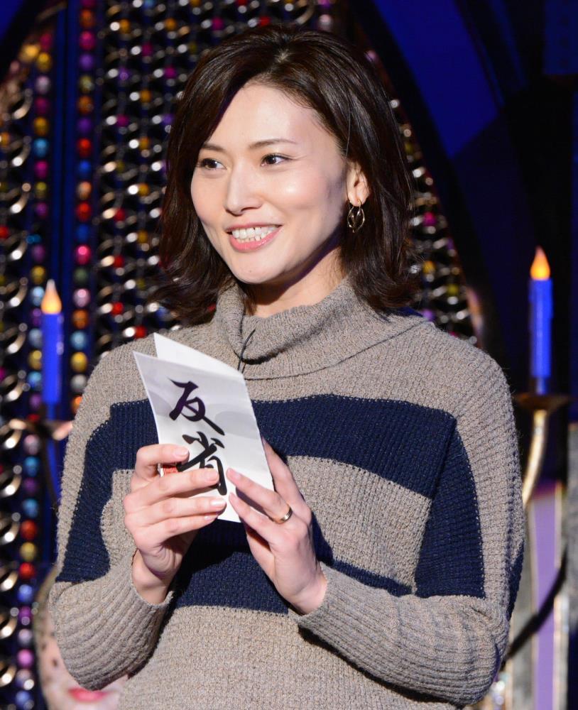 「有吉反省会」でズボラな一面を告白する金子恵美さん(C)日本テレビ