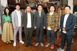 出演者の(左から)井森美幸、麒麟・川島明、千鳥・大悟とノブ、ダイアン・ユースケと津田篤宏