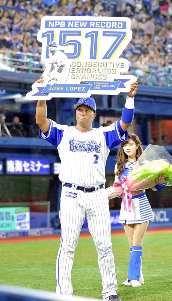 DeNA】ロペス、一塁手連続無失策のプロ野球記録を更新 元同僚の ...