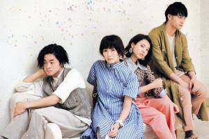 初めて映画主題歌を歌う「緑黄色社会」の(左から)穴見真吾、長屋晴子、peppe、小林壱誓