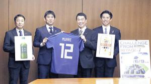 村井宮城県知事(右から2人目)に「MURAI」の名前が入ったユニホームをプレゼントした森保監督(左から2人目)