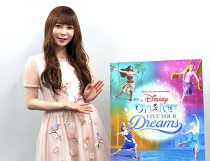 アイスショー「ディズニー・オン・アイス」をPRした中川翔子