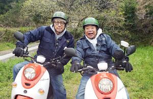 電動バイクでふれあい人情旅を繰り広げる田村淳(左)と出川哲朗