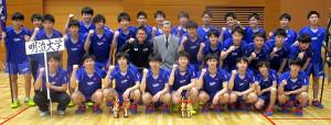 男子1部で4季連続47度目の優勝を果たした明大