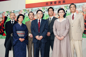 新しくキャストとして発表された(左から)塚本晋也、薬師丸ひろ子、リリー・フランキー、阿部サダヲ、桐谷健太、麻生久美子、加藤雅也