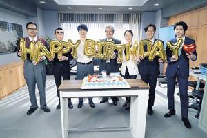 寺尾聰(左から4人目)ら共演者から誕生日を祝福された井ノ原快彦(同3人目)