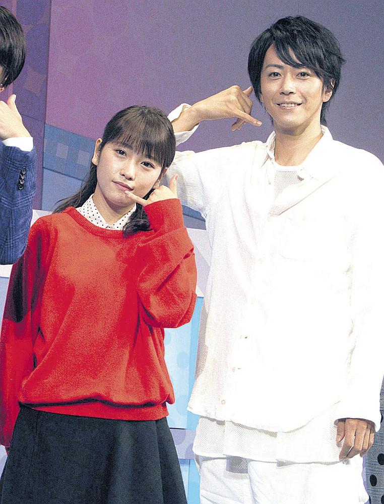 川栄李奈、廣瀬智紀と授かり婚「お互いを支え合いながら、成長